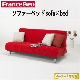 フランスベッドスイミーM2