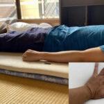 理想の寝姿勢といわれる「寝ている姿を横からみたとき凹凸のできない真っ直ぐな姿勢」を保つた