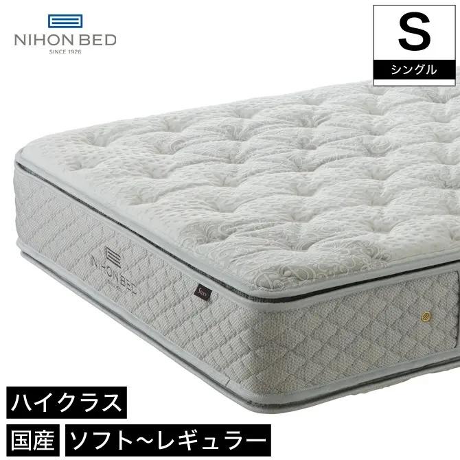 日本ベッド ピロートップシルキーポケット